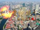"""天津:""""鼠""""来宝系列之(五)仓储物流企业安全篇"""