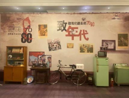 天津恒大酒店:回忆童真 纵享假期