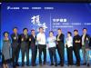 中国平安携手创业慧康将共建大医疗健康新生态