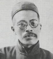 """93年前的6月2日""""一介书生""""王国维投湖自杀"""