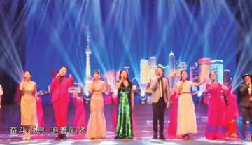 津沽文艺舞台 共庆党的生日