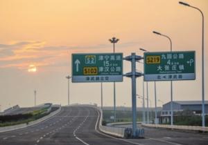 天津中心城区有了新边界
