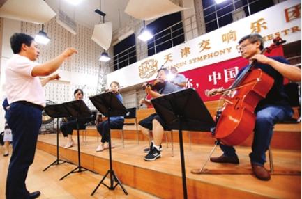 天津交响乐团奏响复工强音