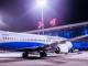 厦航开通北京大兴-三明航线 京闽直飞航点增至5个