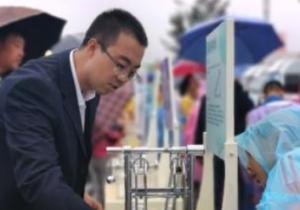海南将创新财政投融资模式 吸引社会资本参与自贸港建设