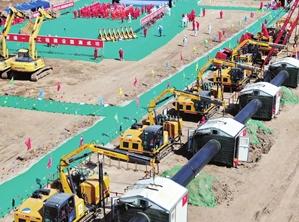 首条直供雄安新区天然气主干管道在津开