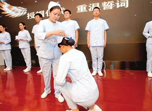 关注国际护士节