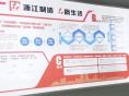 """""""浙江制造""""新标准驱动经济转型:已实现一二三产业全覆盖"""