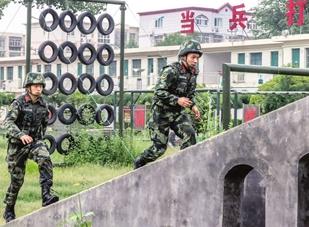 武警天津总队执勤四支队某中队通过开展活动