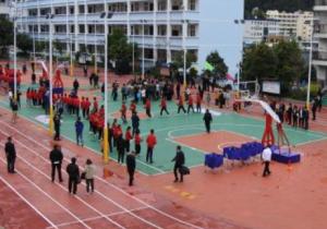 云南边境中学获捐新运动场 学生体验独