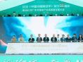 广东全力创建国家级丝苗米产业集群